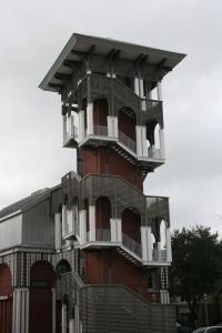 Celebration Tower