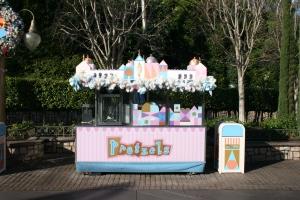 Disneyland 4 +