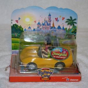 Toy Autopia Yellow Chevron +