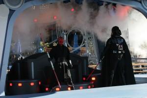 Dark Side Entrance