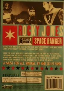 Rocky Jones SR 006