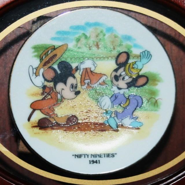 Disney Wall Clock 002