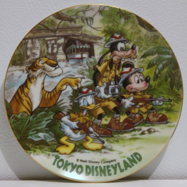 Tokyo DL Plates Adventureland