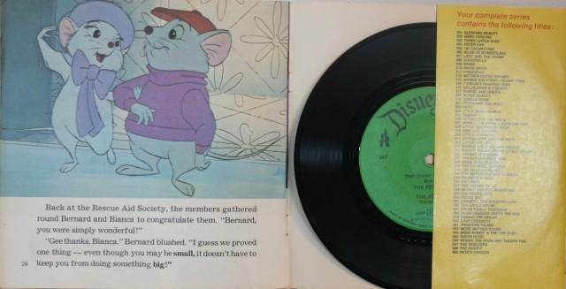 Vintage Record Readers 045