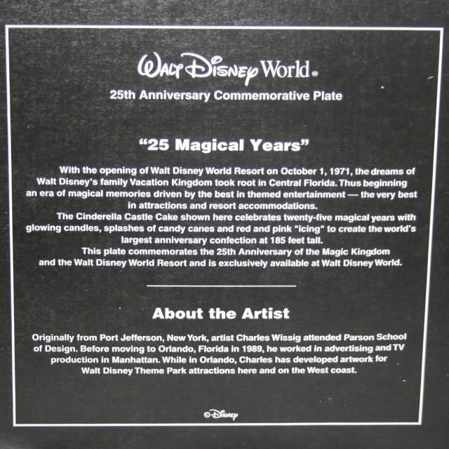 Disney Collector Plates 011