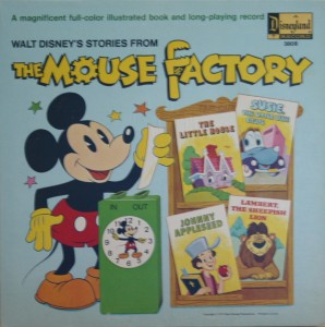 Mouse Factory LP 1