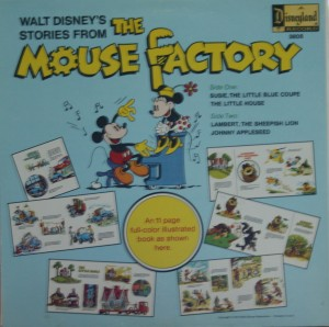 Mouse Factory LP 2