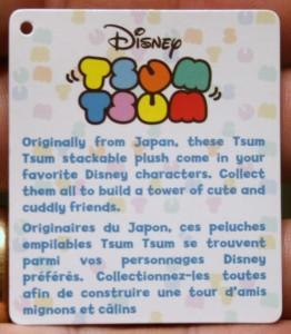 Tsum Tsum 2